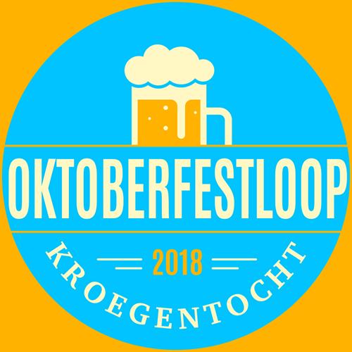 oktoberfestloop-kroegentocht-venlo-limburg-feest-dansen-logo-hires